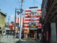 会津若松市栄町